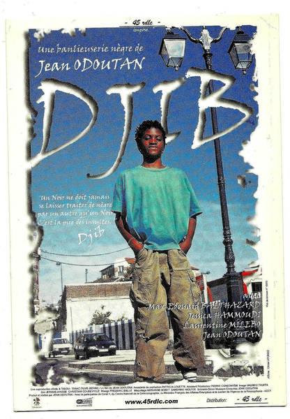 """© """"Djib"""", J. Odoutan © 45rdlc, photo de Mallory Grolleau, in """"Subjectivités en mouvement et déplacements identitaires dans les « cinémas africains » contemporains"""" par Daniela Ricci, p.32"""